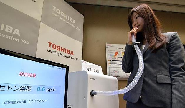 Toshiba breath analyzer