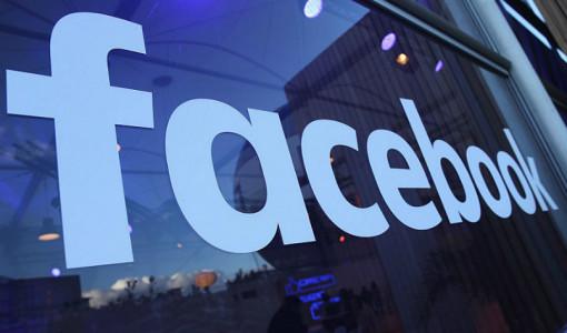facebook-glass-logo